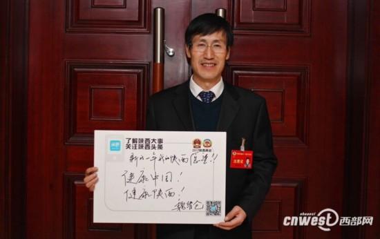 陕西省政协委员魏绪仓:过期药也污染环境 应建