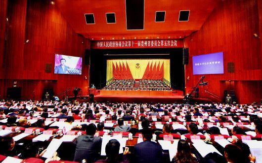 贵州省政协十一届五次会议隆重开幕 陈敏尔讲话