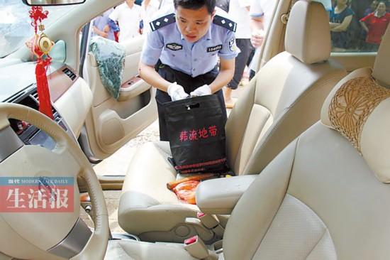80后警察甘科伟因突发脑溢血 倒在缉毒岗位上(图)
