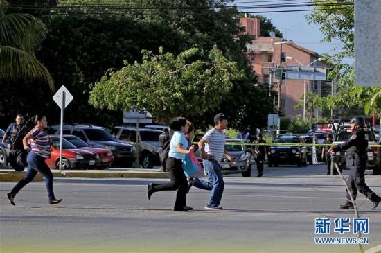 (国际)(2)墨西哥一检察院发生枪击事件至少3人死亡