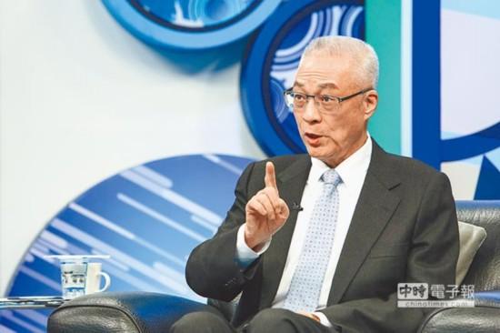 国民党大佬力挺郭台铭参加2020年台湾地区领导人选举