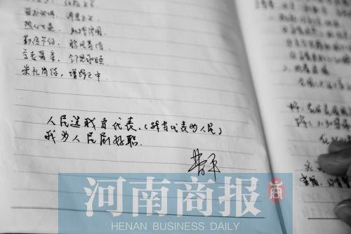 """当省人大代表第五年 她记下124页""""人代会日记"""""""