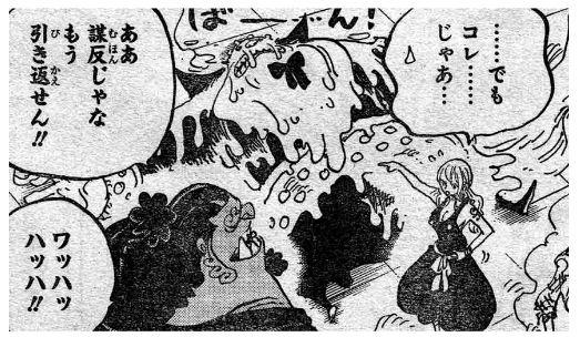 娜美鱼人岛工口漫画