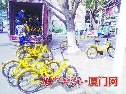 运营方使用者都随意停放 近500辆共享单车因乱停放被收缴