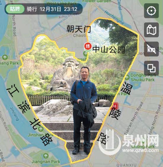 """泉州古城最美骑行路线长啥样 上海游客骑小黄人画了一个""""心"""""""