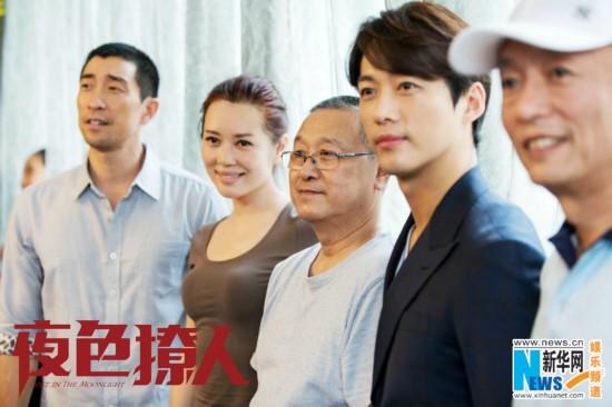 《夜色撩人》发导演特辑 第五代名导夏钢重出江湖
