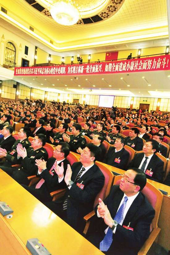 吉林省十二届人大六次会议闭幕