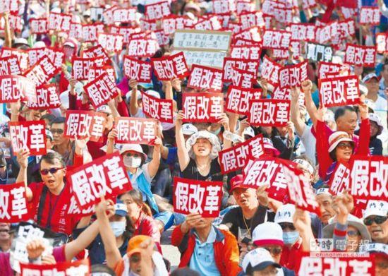 日前年金改革會議南區座談會舉辦時,會場外聚集上千名軍公教群眾抗爭,高喊假改革、真斗爭口號,捍衛自身權益。(圖片來源:台灣《中時電子報》)