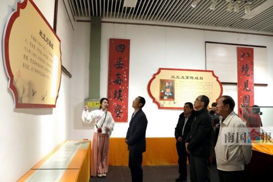 柳州文庙举办状元殿试卷展 看古代