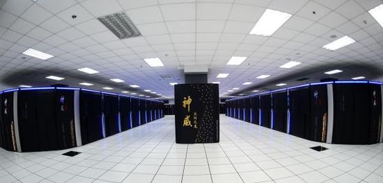 """资料图片:""""神威太湖之光""""超级计算机。"""