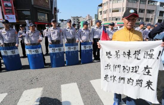 台北警方动员2000名警力维安