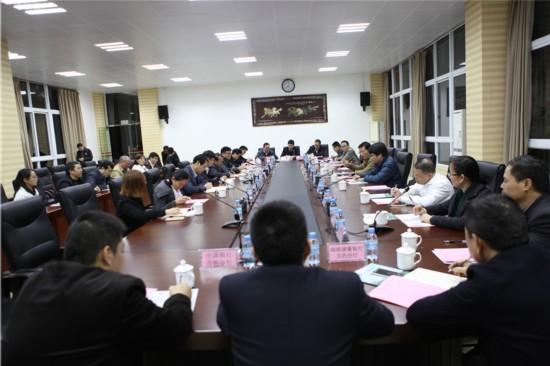 煤電鋁一體化項目銀企座談會在集團總部召開