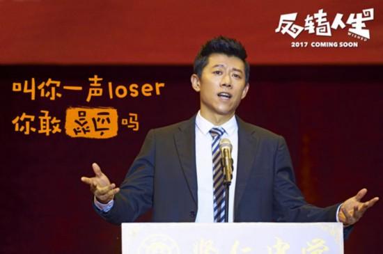 """夏雨闫妮新片爆笑版特辑 主创咖齐变""""支招王"""""""