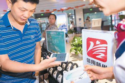"""中国走向无""""信""""不立时代"""