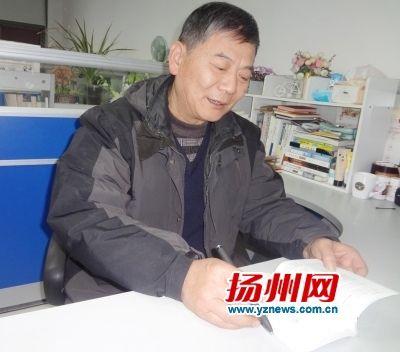 扬州老人35年收集1586条俗语 希望得到传承