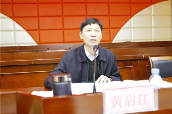 百礦集團舉辦自治區第十一次黨代會精神宣講報告會