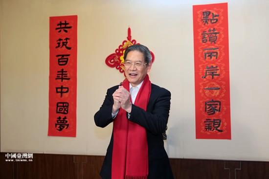 包饺子贴春联 张志军与台湾青年一起向两岸同胞拜年