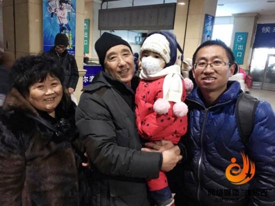 在哈尔滨火车站,一家人留下了幸福且珍贵的合影照片。方圆 摄