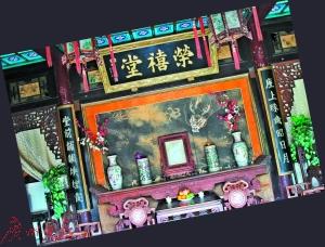 电视剧《红楼梦》荣禧堂中的古董。(资料图片)