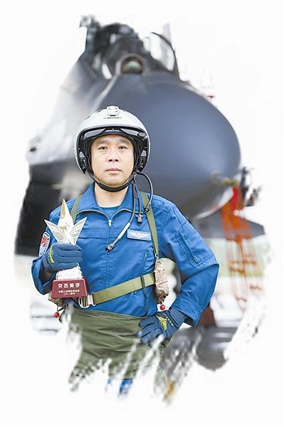 中国空军战机春节战备值班警巡东海防空识别区