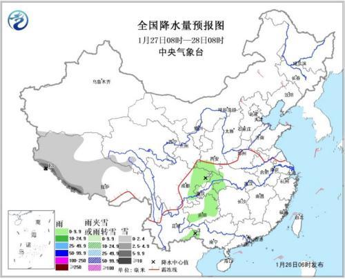 图2 全国降水量预报图(27日08时-28日08时)
