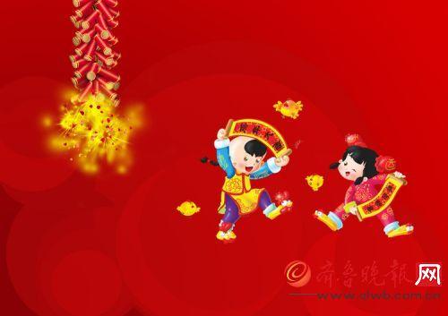 2017年春节鸡年拜年短信 给老师 领导 家人的新年祝贺词微信祝福语大全