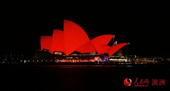 """悉尼歌剧院点亮""""中国红""""迎接中国年(摄影 盛楚宜)"""