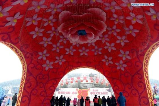 CHINA-HENAN-TEMPLE FAIR (CN)