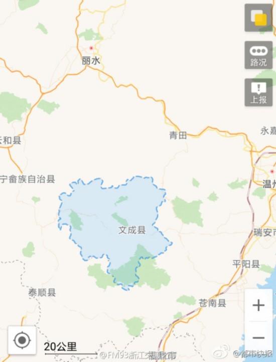 浙江文成县今晨3间5层老旧民房倒塌多人被埋
