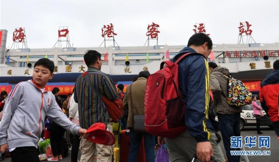 (关注春运)(1)海南迎来出岛客流高峰
