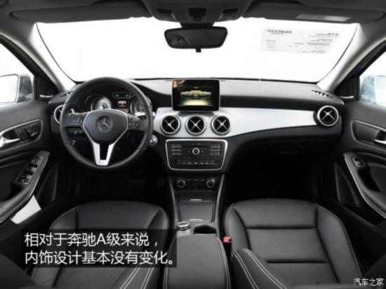 北京奔驰 奔驰GLA 2016款 GLA 200 时尚型