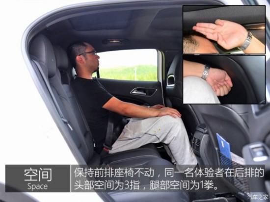 北京奔驰 奔驰GLA 2015款 GLA 260 4MATIC 运动型