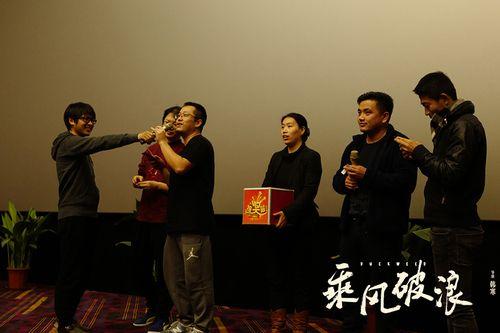 《乘风破浪》上座率春节档第一 韩寒惊喜现影院