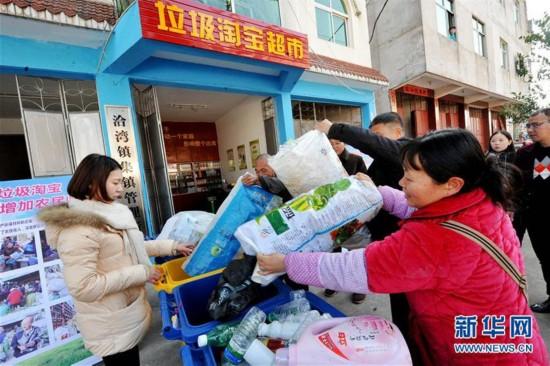 2月2日,村民把春节期间收集的生活垃圾拿到垃圾淘宝超市兑换生活用品。