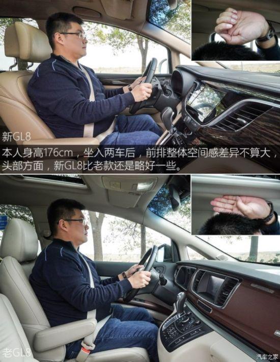 上汽通用别克 别克GL8 2017款 28T 旗舰型
