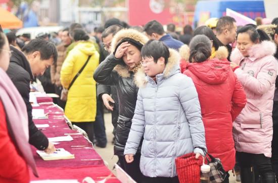 淮安鸡年首场招聘火热开市 本月还有两场