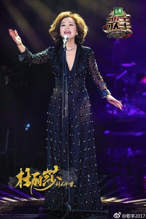 《歌手》杜丽莎退赛 原因竟然是这个