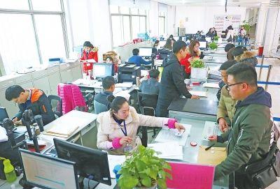 节后上班首日 记者暗访郑州部分综合行政服务大厅