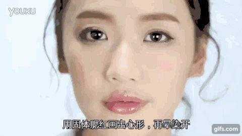 不是双眼皮的女生在哪里!!你们要的妆容来喽~