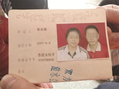 淮安男子杀死前妻与亲女后逃跑 已被警方控制