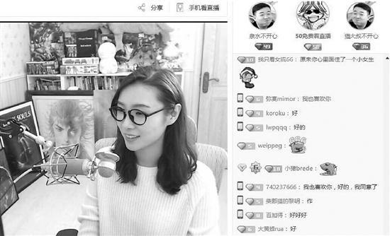 她曾是高考状元读完清华北大却成了游戏主播--北京频道--人民网