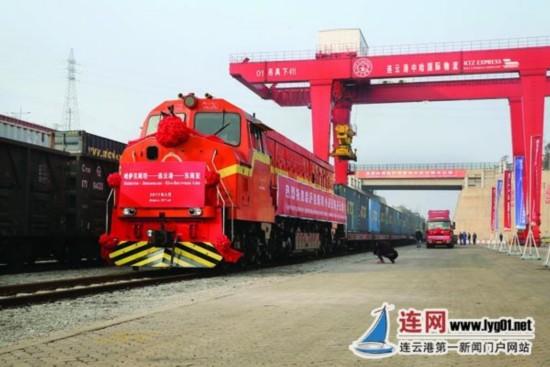 哈萨克斯坦小麦集装箱过境连云港业务正式启动