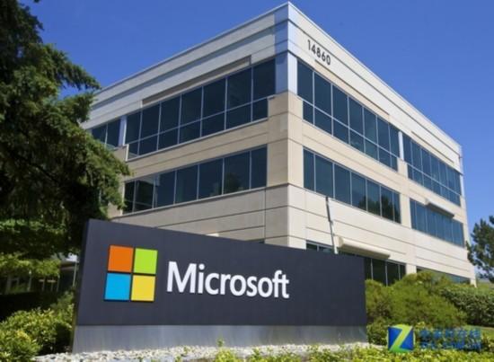微软可能在2月14日修复一个重要的漏洞