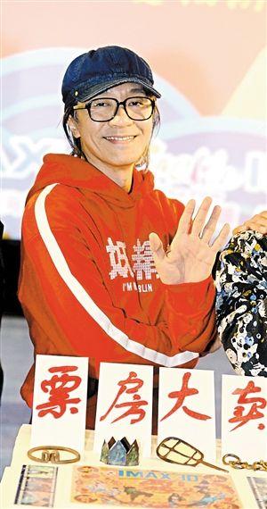 """周星驰回应《西游伏妖篇》""""炒冷饭"""""""