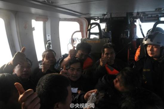 台湾海峡一中国籍渔船遇险 救援现场曝光【5】