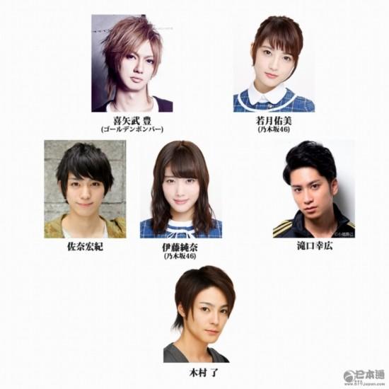 原标题:高桥留美子《犬夜叉》舞台剧化 主演金爆·喜矢武豊