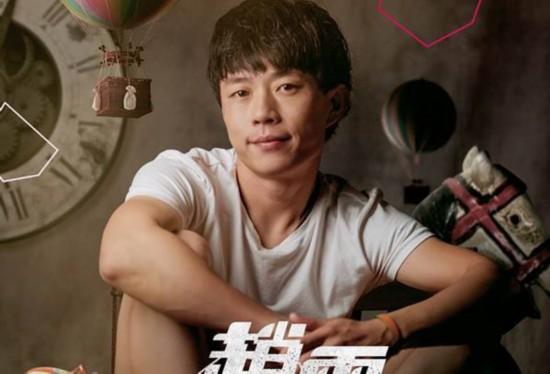我是歌手第五季第四期歌单排名揭晓 萧敬腾夺