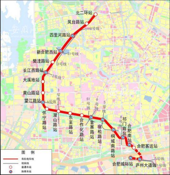 有轨电车将穿越合肥城 多个站点可换乘地铁