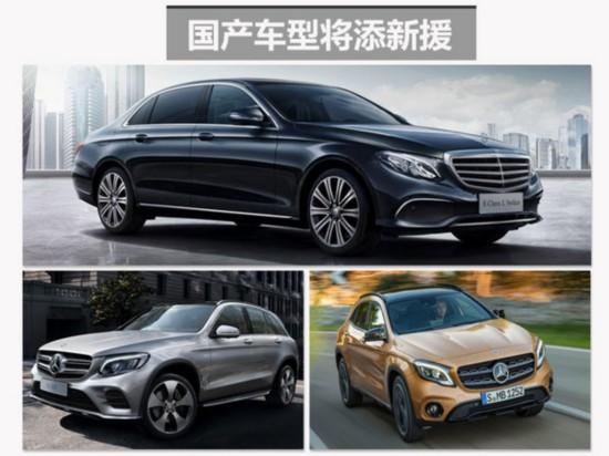 2016戴姆勒销量近300万 中国将再投15款新车-图6