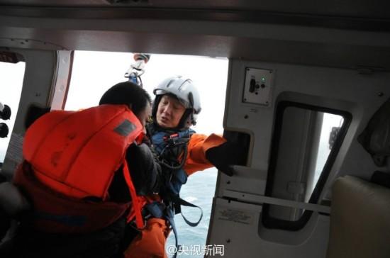 台湾海峡一中国籍渔船遇险 救援现场曝光【3】